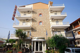 Hotel Alkyonis